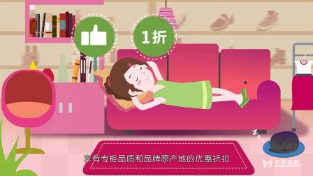杭州APP介绍MG动画动漫宣传片产品宣传片折疯了海