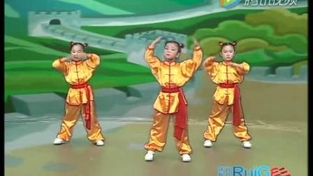 点击观看《少儿国学武术操 六一儿童节武术舞蹈中国功夫》