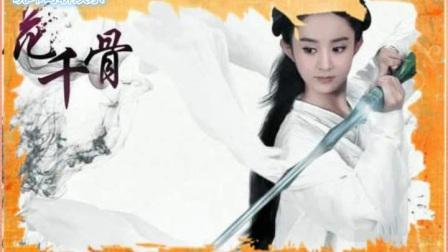 晓玮哥聊娱乐:古装剧中的持剑美女:赵丽颖柔