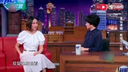 好感动~张歆艺自爆求婚糗事, 张歆艺刚出电梯门