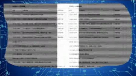 2018中国软件生态大会亮点大合集