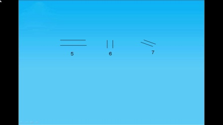 小学 数学_《垂直与平行》微课