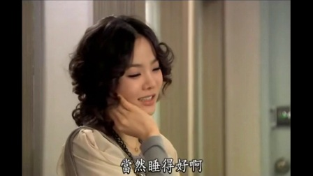 達子的春天15蔡琳李民基吻戲