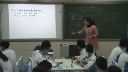 人教版高二化学《弱电解质的电离》【赵亚梅】(高中化学参赛获奖课例教学视频)