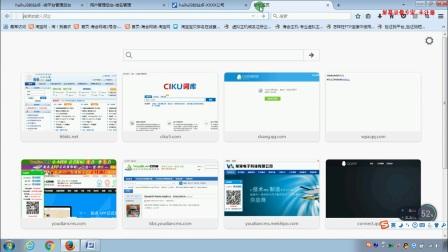 网页制作视频教程_自学建站_怎样免费做网站_建网站的网络公司_如何制作手机网页_