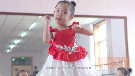 河南永威幼儿教育集团形象宣传片 中禾创视文化