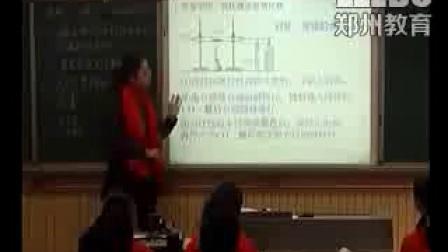人教版初三化學《金屬資源的利用和保護》【馬利平】(初中化學研磨課堂教學視頻)