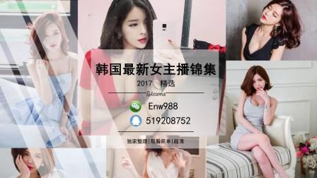 美女热舞-003韩国美女主播热舞视频韩国bj--57