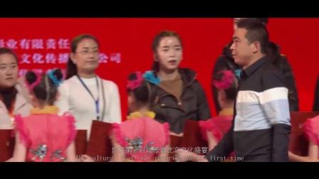 星耀陇原·智美文化宣传片