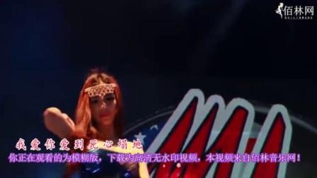 (爱的奴隶 - 崔子格)720_DJ舞曲_性感美女热舞视频