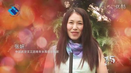 企业宣传片——康亦健明星VCR_高清