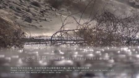 光束传媒河南惜水设备有限公司产品宣传片英文