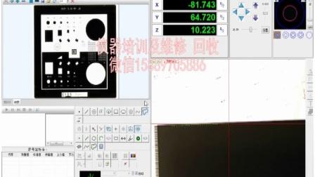 闭曲线测量二次元维修Inspect3D图形标注影像仪保养投影仪使用工具显微镜教学