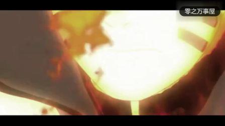 火影忍者: 鸣人的帅气登场, 七只尾兽都不是对手, 卡卡西直接懵了