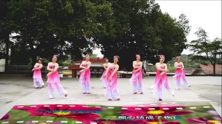 好一朵女人花  编舞:饶子龙  习舞:四川资阳迎春广场舞