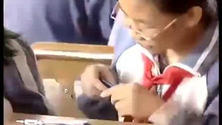 六年级 把爱说出来 深圳市宝安区流塘小学【张忠萍】(小学心理健康辅导优质课)