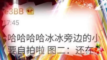 范冰冰发和爸爸 李晨的自拍合照 网友问两张图片的不同