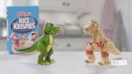 美味零食 搞笑秀 创意广告 柯映动画分享