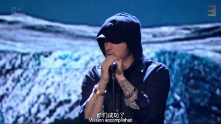 【EMINEM.COM.CN中英】Eminem ft. Skylar Grey - Walk on Water(Live at MTV EMA 2017)