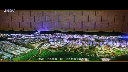 浙江丽水大道至简文化传媒有限公司独家出品 丽