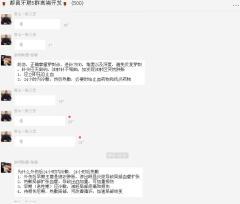 张义宏老师为大家分享《口腔局部麻醉的并发症及防治》视频