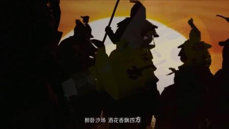 牛栏山百年经典主图视频