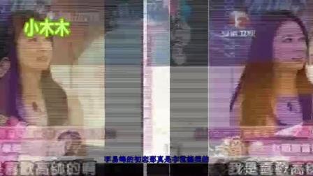 初恋糗事:李易峰被打,赵丽颖结束太快,林心