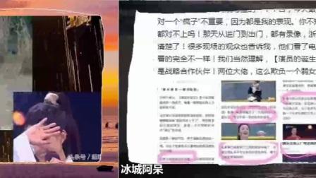 """好牌打烂、移花接木, 综艺剪辑竟成""""幕后黑"""