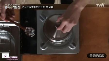 苏志燮综艺首秀做饭,男神做起吃播来也是帅帅