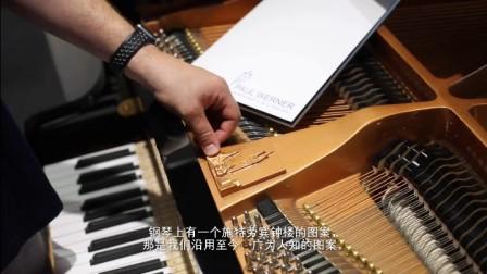 德國博爾?威納鋼琴LOGO與鐵排徽標的設計取形都源自施特勞賓標志性建筑市中心的三尖鐘樓。