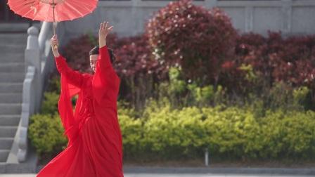 舞蹈 风筝误 红衣 零点影视