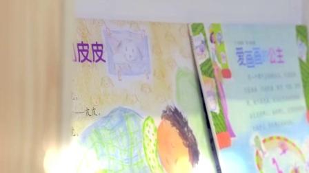 广州观达广告 瑞兴幼儿园教育机构宣传片  1591