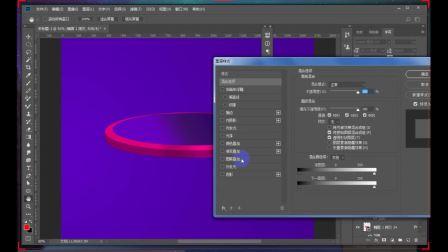 [平面设计公开课] 平面设计PS教程-PS软件基础教程