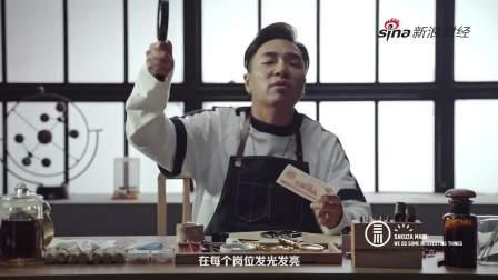 三川广告 中国工行 大行工匠x龙井说唱 宣传片