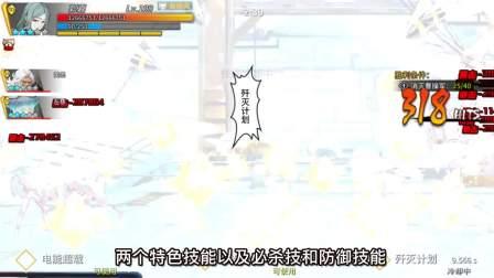 国漫风激斗手游《超杀默示录》全新产品宣传片