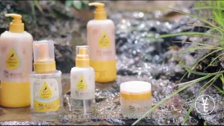 小浣熊婴童护理企业宣传片-Vitae