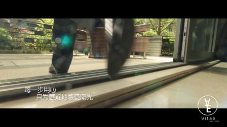 居美嘉品企业宣传片-Vitae