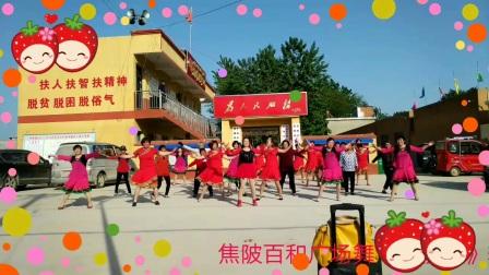 点击观看《焦陂百和广场舞 花蝴蝶 王楼房舞蹈队》