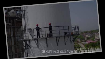 【送审样片】咸宁环保摄影大赛宣传片0419