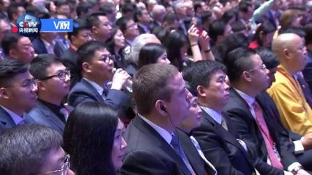 习近平出席博鳌亚洲论坛2018年年会开幕式并发表主旨演讲-新华网_580c5ece6029960fa