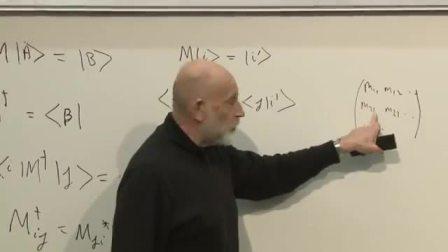 斯坦福大学公开课 量子力学(第三课)线性算符