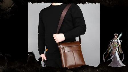 五一旅行出差要带单肩包,出门随身物品方便携带