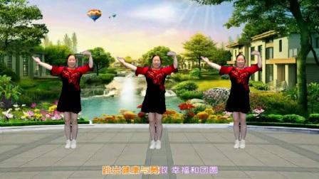 点击观看《宜阳明萱广场舞 兄弟姐妹一家亲 编舞 青儿》