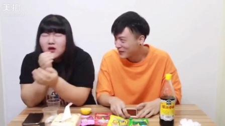 #搞笑#@佑伯俊雄BlacATk➰ 终于更!新!了!作死挑