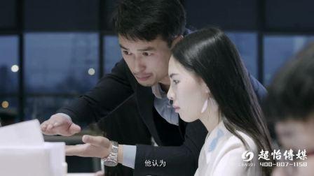 华东顶科-企业宣传片