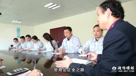 十堰车仪电子科技有限公司-企业宣传片