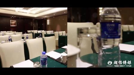 苏州市金科大酒店-企业宣传片