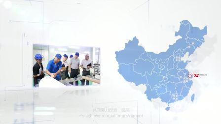 丰田纺织-企业宣传片