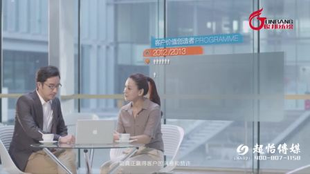 俊邦纺织-企业宣传片