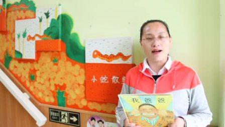 乐亭二幼携手新华书店4.23世界读书日宣传片,让